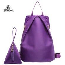 Черный рюкзак women2016 Новый купить получить один Водонепроницаемый нейлон сумка рюкзак Конические сумка противоугонные комплекты H85