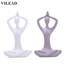 VILEAD 12.6 Sandstone Abstract Yoga Figurine White Miniatures Vintage Home Decor Yuga Statues Decoratioin for Office