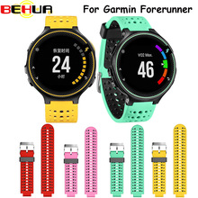 Two colors 2in1 Watchband Soft Silicone Replacement Wrist Watch Band bracelet strap For Garmin Forerunner 220/230/235/620/630
