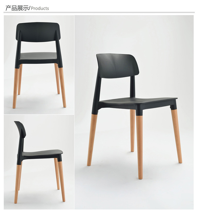 Incroyable Wood U0026 Plastic Chair,wood Dining Chair,living Room Furniture,fashion Chair,red  White,black Plastic Office Chair In Dining Chairs From Furniture On ...