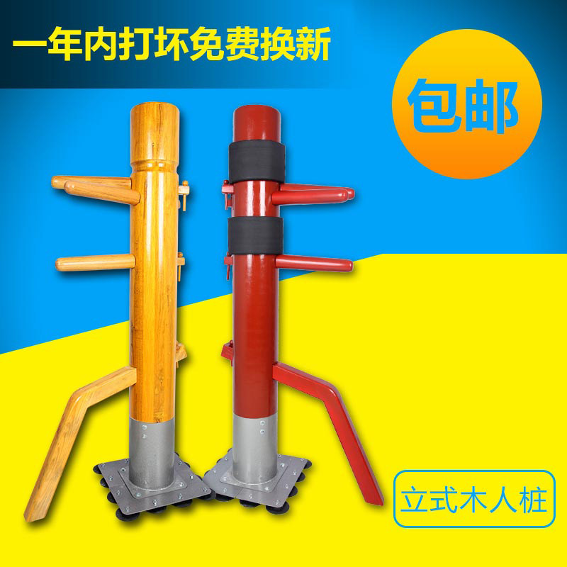 wing chun kung fu wooden dummy hot sales with factory price and UPS/DHL free shipping master recommend movement triangle frame wing chun wooden dummy donnie ye used standard kung fu wooden dummy martial arts