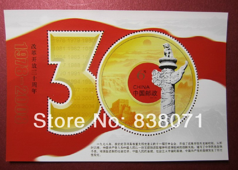 все цены на China Pos , Chronological stamp sheetlets China: 2008-28 the 30th anniversary of reform and opening up , free shipping онлайн