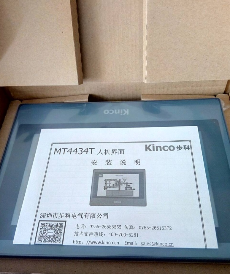 MT4434T KINCO HMI Touch Screen 7 inch 800*480 1 USB Host new in box pws6a00t p hitech hmi touch screen 10 4 inch 640x480 new in box