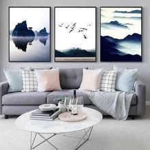 Озеро воды стены искусства пейзаж холст живопись парящие плакаты