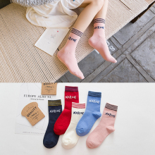 kawaii girl students striped cotton socks white blue red words print winter warmly striped edge mid-calf sock for women w-29
