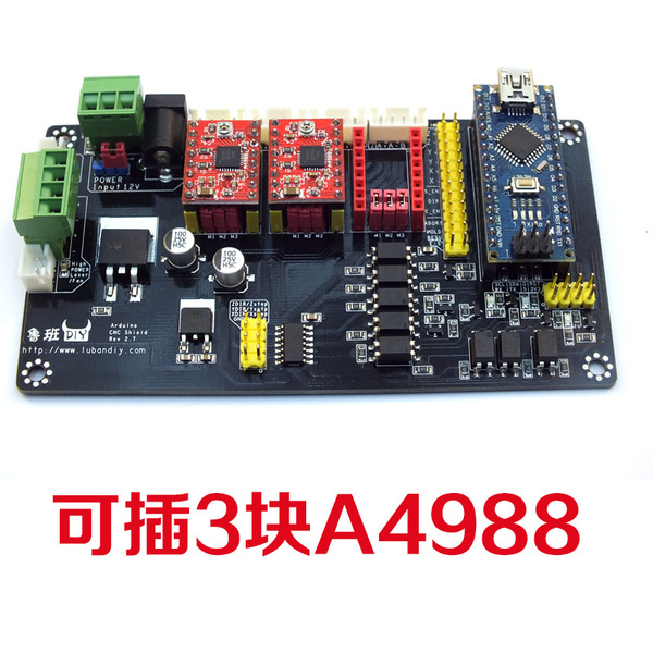 Laser engraving machine motherboard expansion board DIY stepper motor driver CNC-in Motor Driver from Home Improvement on Aliexpress.com | Alibaba Group