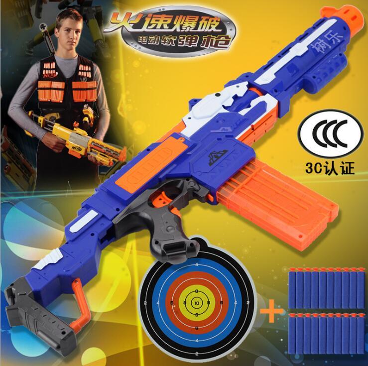 Hot Soft Bullet Toy Gun Sniper Rifle Plastic Gun & 20 Bullets 1 Target Electric Gun Toy For Nerf Gun Toys Gift Toy For Kids