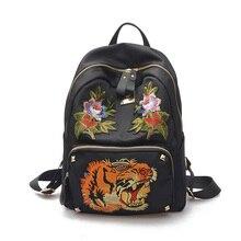 Высокое качество водонепроницаемый женщина 2017 Тигр цветок/цветочной вышивкой мода рюкзак дамы отдыха рюкзак мешок feminie сумка