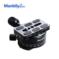 CNC Panoramic Clamp Universal Camera Ball Head Tripod Head Disc Clamp Adapter Compatible For Arca Standard Quick Relaese Plate