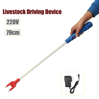 New Electric Prod Shaft Animal Drive Cattle Prod Stock Prod Cattle Cow Pig Hot Shot Handle