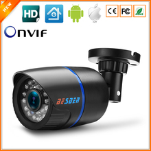 1280*720P 1.0MP Bullet IP Camera IR Outdoor Security ONVIF 2.0 Waterproof Night Vision P2P IP Cam IR Cut Filter Megapixel Lens