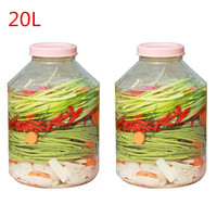 5 gallon sealed Food Grade PC plastic jar Fruit enzyme fermenter 20L Household water wine honey kimchi container high quality