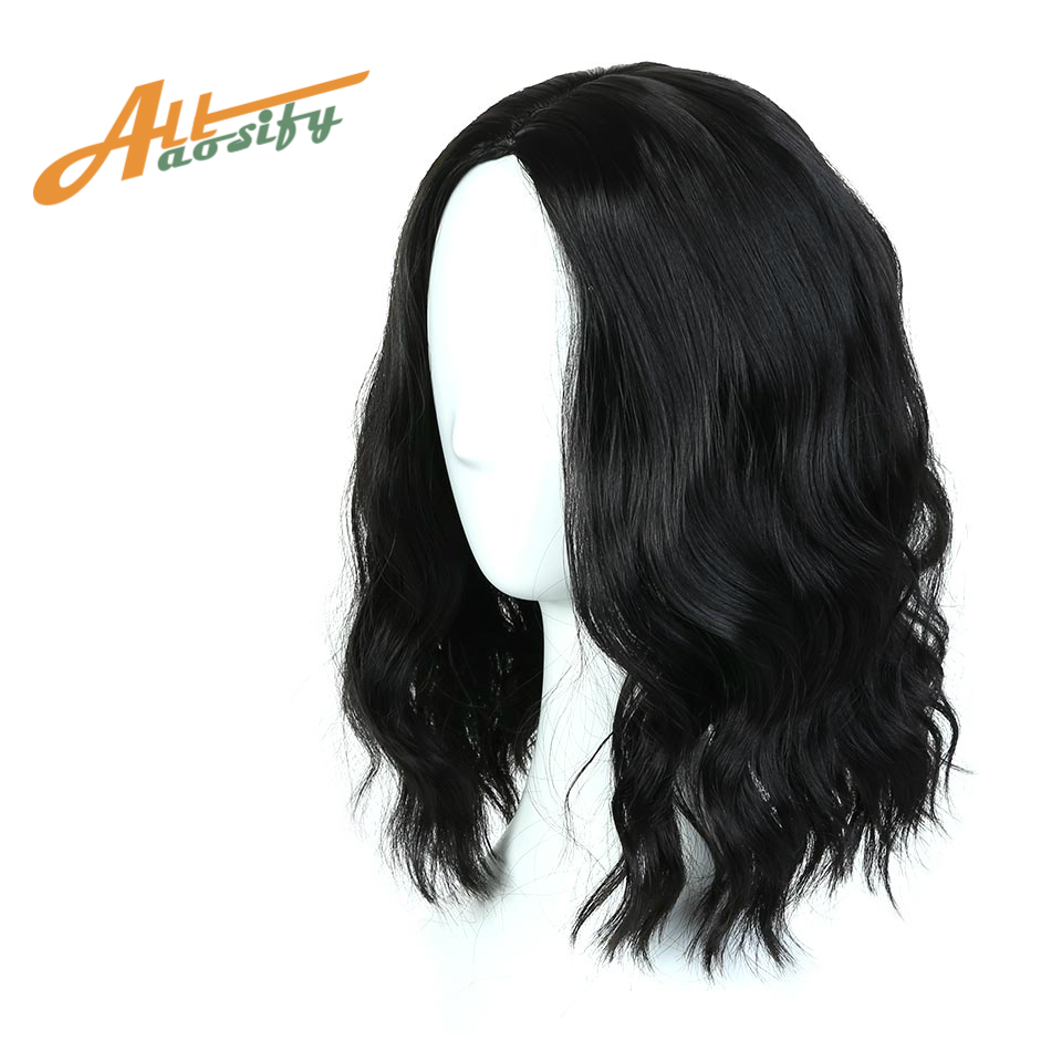 Allaosify 14inch Afro Women Kinky Straight Short Wigs Black Cosplay Synthetic Hair Heat Resistant