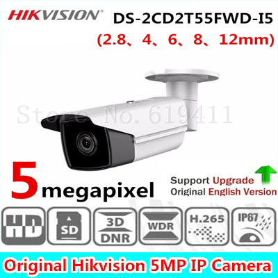 Hikvision H.265 5MP Network Bullet Camera DS-2CD2T55FWD-I5 English Version HD IP Camera Built-in SD Card slot 50m IR IP67 qbyyy xprog 5 55 latest version xprog m ecu programmer v5 55 box x prog m with x prog 5 55 software