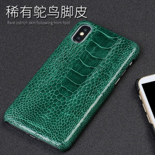 Genuine Leather Ostrich foot pattern phone case for iphone 11 pro 11 X XS XR  6 7 8plus Half-package protective phone case
