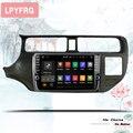 Автомобильный DVD-плеер для Kia K3 RIO 2011, 2012, 2013, 2014, 9 дюймов, 2.5D, Android 10,0, GPS, Мультимедиа Навигация, стерео, радио, кассета
