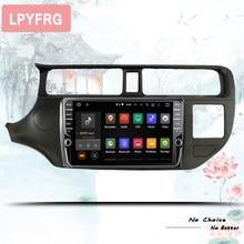 9 polegadas 2.5d android 10.0 dvd player, para kia k3 rio 2011 2012 2013 gps multimídia navegação cassete de rádio estéreo,