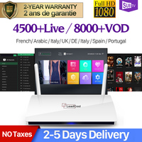 Leadcool IPTV Subscription Box Android TV RK3229 With IPTV 4K Full HD Live French Arabic Portugal IP TV Turkey IPTV France Box