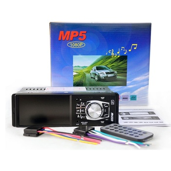 New Bluetooth 4.1'' Car Electronics HD Digital Vehicle MP5 Player Car FM Radio with USB SD AUX Interfaces
