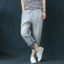 Autumn Jeans Women High Waist Loose Embroidery Denim Female Vintage Harem Pants Trousers Boyfriend For