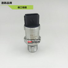 Excavator accessories Hitachi EX200-2 / 3/5 main pump pressure switch digger high pressure sensor 4436271