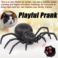 2019 Remote Control Spider Scary fun Wolf Spider Robot Realistic Novelty Prank Toys Gifts 19x13x6cm #VD1247(China)
