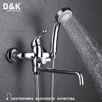 D K DA1373301 High Quality Bathtub Faucet With Hand Shower Chrome Finish Copper Material In The