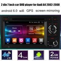 Android 6.0 для A/udi A4 2002 2008 Автомобиль DVD GPS Android Система Радио Стерео WI FI поддержка сзади камера Bluetooth