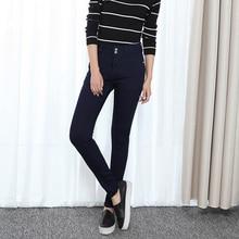 Plus Size XL-5XL New Pants Capris High Quality Fashion  Pants Feet Jeans Navy Blue Wz1355