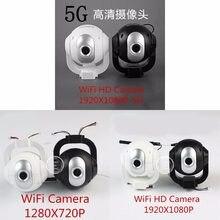 SJ/RC SJRC S70 S70W RC Quadcopter spare parts 2.4G 1280*720 P Camera/2.4G 1920*1080 P HD Camera/5G 1920*1080 P HD Camera
