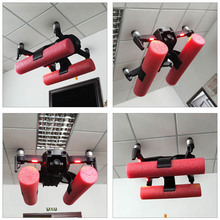 Free shipping Extended Landing Gear training Bracket Protector with Buoyancy Bar Floating Set Kit  For mavic air Accessories