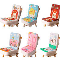 Baby Booster Seat Children Booster Chair Cover Pad Baby Kid Dining Seat Soft Leather Cushion Pad Safety Chair Portable Baby Seat