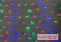10pcs 1.5*1.5m 120 beads holiday flashing LED RGB colorful net string lamp Christmas wedding decoration New Year outdoor
