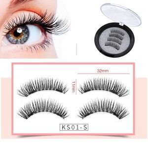 Image 1 - False Eyelashes Magnetic Natural 2 Magnets Set Natural Long Wearing Without Glue Long Lasting Multiple Magnetic Eyelashes