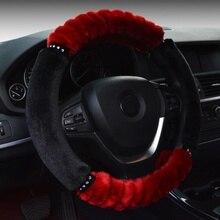 rabbit wool Type Car Steering Wheel Cover Anti-Slip Breathability Keep Dry skidproof 38CM 15 Suede