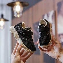 AFDSWG mesh breathable kids sneakers basketball black casual white children girls shoes sneakers,girls
