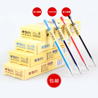 12Pcs Lot Chenguang Stationery AGP87902 Gel Pen 0 5mm Nib Durable Ballpoint Pen Free Shipping