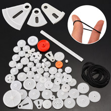 81pcs Plastic Gear Wheel Assorted Kit With Belt Rubber Band For Toy Robot Car Ship Motor Shaft Model Crafts Accessories(China)