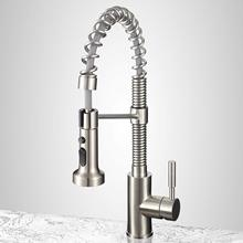 kitchen Brushed Solid Brass Kitchen Faucet Single Lever Pull Out Spring Spout Mixer  Taps Hot Cold Water Sink Torneira
