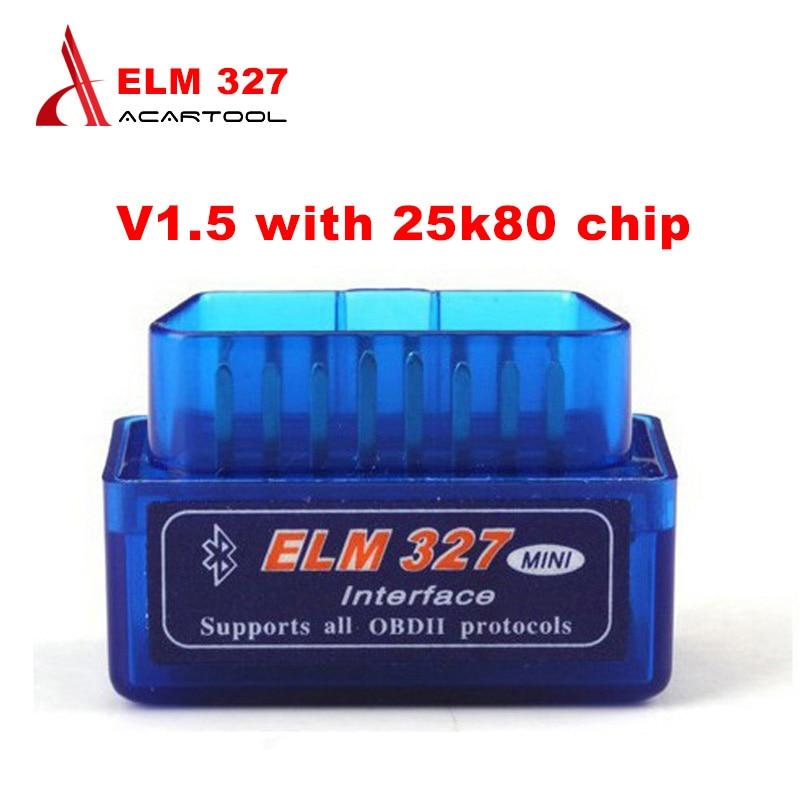 Prix pour Nouvelle Arrivée Super Mini ELM 327 Bluetooth/wifi V1.5 pic18f25k80 Puce OBD2 ELM327 Bluetooth Soutien OBDII protocole shiping libre