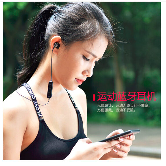 ABAY Q9 Mini business bluetooth earphones wireless 3D stereo headphones headset and moble phone power bank