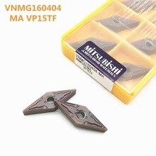 Инструменты карбида VNMG160404/08 MA VP15TF Новый высокое качество обработанный Металл фрезерные вставки ЧПУ Инструмент VNMG160408 фрезерный инструмент твердосплавный