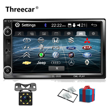 2din автомобиля Радио 7 дюймов Touch mirrorlink проигрыватель Android сабвуфер MP5 плеер Авто Bluetooth заднего вида камера клейкие ленты регистраторы