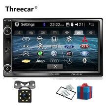 2din Autoradio 7 pollici Touch mirrorlink Lettore Android subwoofer MP5 Lettore Autoradio Bluetooth Videocamera vista posteriore registratore a nastro
