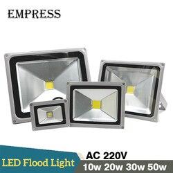 Водонепроницаемый Светодиодный прожектор 10 Вт 20 Вт 30 Вт 50 Вт IP65 отражатель лампы 220 В прожектор открытый садовый светильник освещение