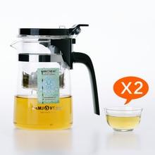 Envío libre Kamjove k-201 taza de té olla de té elegante taza de juego de té de vidrio taza de cristal