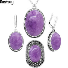 Фотография Oval Natural Purple Stone Jewelry Sets Flower Pendant Necklace Earrings Ring Antique Silver Plated Fashion Gift TS373