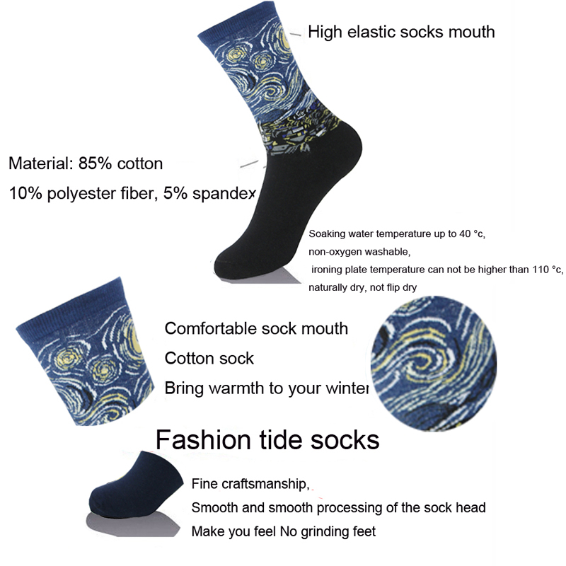 1 Pair Of Harajuku Autumn Winter Women Retro Personality Art Van Gogh Mural Famous Painting Man Funny Socks PS-06