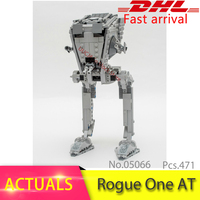 Lepin 05066 471Pcs AT Robot Detective Transportation Walking Model Building Blocks Bricks Toys For Children Gift