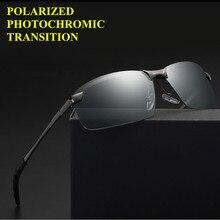 Абсолютно мужской поляризованный фотохромный солнцезащитные очки-хамелеоны ночного вождения езда на велосипеде велосипедные спортивные солнцезащитные очки